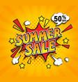 summer sale comic speech bubble vector image vector image