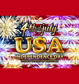 inscription happy independence day on usa flag vector image vector image