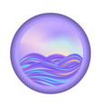 rainbow pastel waves colorful emblem for travel vector image