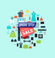 special offer poster vector image vector image