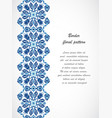 Arabesque lace damask seamless border floral decor vector image
