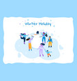 horizontal flat banner winter holiday blue frame vector image vector image