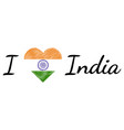 i love country india text heart doodle vector image
