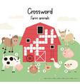 kids crossword vector image vector image