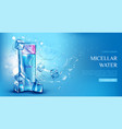 micellar water cosmetic bottle with ice cubes vector image vector image