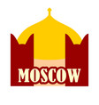 minimalist icon of moscow russia flat style vector image vector image