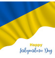 24 august ukraine independence day background vector image