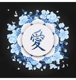 Asian circle floral card vector image