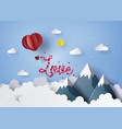 paper art concept of valentines day vector image