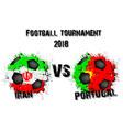 soccer game iran vs portugal vector image