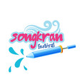 songkran festival songkran is thai culture water vector image vector image