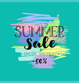 summer sale template 4 vector image vector image