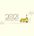 happy new 2021 year party poster template with vector image vector image