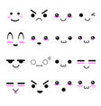 kawaii cute face in adorable character icons set vector image vector image