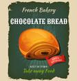 retro chocolate bread poster vector image vector image