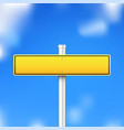 road sign on blue sky background vector image