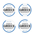 set four greek icons made in greece vector image vector image