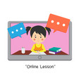stock kids online lessons vector image vector image