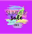 summer sale template 3 vector image vector image