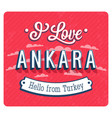 vintage greeting card from ankara vector image vector image