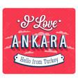 vintage greeting card from ankara vector image vector image