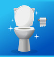white ceramics clean toilet bowl icon with vector image vector image
