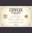 certificate retro design template 12 vector image vector image