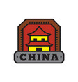 country badge collections china symbol of big vector image vector image