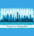 philadelphia pennsylvania city skyline silhouette vector image