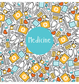 Seamless pattern medicine vector image vector image
