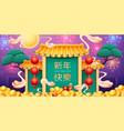 china temple isolated cny greeting card pagoda vector image vector image