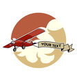 Classic Airplane2 Dragging Ribbon vector image