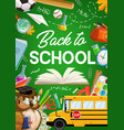 back to school owl school bus study supplies vector image vector image