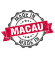 made in macau round seal vector image vector image