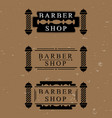 the set for barber shop vector image vector image