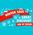 winter sale great discount concept banner flat vector image vector image