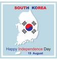 15 august happy independence day south korea vector image vector image