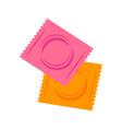 sex shop icon vector image
