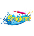 songkran songkran is thai culture water splash w vector image vector image