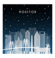 winter night in houston night city in flat style vector image vector image