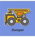 dumper color flat icon vector image vector image