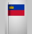 flag of liechtenstein national flag on flagpole vector image