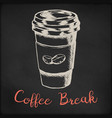 hand drawn sketch - coffee vector image vector image