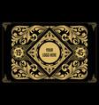 label packaging gold ornate border elegant vector image vector image