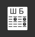 White icon on black background eye test for vision
