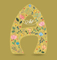 yellow letter a with floral decor and necklace vector image vector image