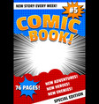 colorful comic book cover template vector image vector image