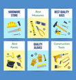 flat construction tools card set vector image vector image