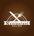 restaurant food drink brown background vector image vector image
