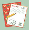 Christmas letter to Santa Claus vector image vector image